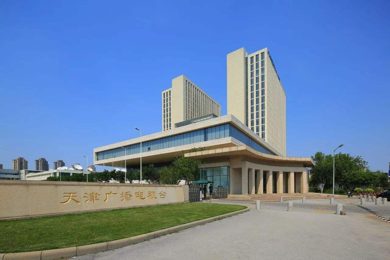 鲁班奖—天津数字电视大厦一、二期项目